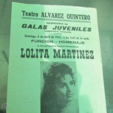 Coleccionismo de carteles: CARTE DE LA GALA JUVENILES DEL 1962 DEL TEATRO ALVAREZ QUINTERO DE SEVILLA. Lote 44645427
