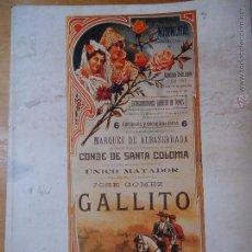 Coleccionismo de carteles: HOJA PUBLICIDAD DE CARTEL DE TOROS 28,5 X 21,5 CM . Lote 44954181