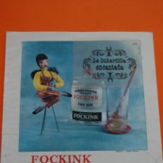 Coleccionismo de carteles: PUBLICIDAD ORIGINAL - GINEBRA DRY GIN FOCKINK - 1957. Lote 46221345