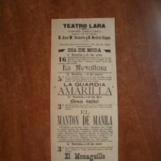 Coleccionismo de carteles: CARTEL TEATRO LARA AÑO 1898 COMPAÑIA JOSE MARIA LORENTE ANDRES LOPEZ FERNANDEZ SHAW CHAPI ARNICHES. Lote 46511468