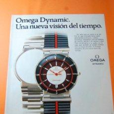 Coleccionismo de carteles: PUBLICIDAD 1985 - COLECCION RELOJES - RELOJ OMEGA DYNAMIC. Lote 108364655
