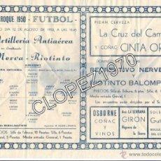 Coleccionismo de carteles: RIOTINTO, HUELVA,1950, CARTEL PARTIDOS FUTBOL FIESTAS DE SAN ROQUE, RARISIMO,305X215MM. Lote 47117493