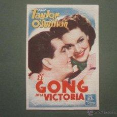 Colecionismo de cartazes: FOLLETO DE MANO PROGRAMA PROSPECTO DE CINE PELICULA , EL GONG DE LA VICTORIA. Lote 47129439