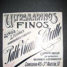 Coleccionismo de carteles: CORDOBA - PABLO VICENTE CALVILLO - ORIGINAL PUBLICIDAD - (V-1758). Lote 47207034