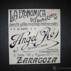 Coleccionismo de carteles: ARAGON - ANGEL ROS - ORIGINAL PUBLICIDAD - ( V-1820). Lote 47240645