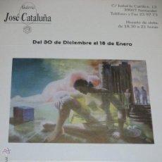 Coleccionismo de carteles: CARTEL DE EXPOSICIÓN DEL PINTOR SERGIO DEL POZO COSSIO EN GALERÍA JOSÉ CATALUÑA DE SANTANDER 26X35 . Lote 47271496