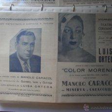Coleccionismo de carteles: CARTEL DE TEATRO CERVANTES MALAGA 1955 MANOLO CARACOL LUISA ORTEGA MINERVA Y CARACOLILLO QUINTERO. Lote 103011310