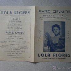 Colecionismo de cartazes: CARTEL DE TEATRO CERVANTES MALAGA 1957 LOLA FLORES RAFAEL FARINA FAICO CARMEN MIGUEL SANDOVAL. Lote 47536553