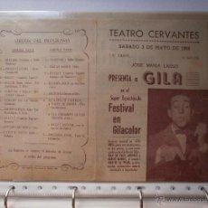 Collectionnisme d'affiches: CARTEL DE TEATRO CERVANTES MALAGA 1958 GILA EUGENIA ROCA TRIO GUADALAJARA LAS GILAS GIRLS LLOFRIU. Lote 47537280