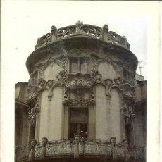 Coleccionismo de carteles: TARJETA PUBLICITARIA - TAMAÑO POSTAL - MADRID - SOCIEDAD GENERAL DE AUTORES. Lote 47961098