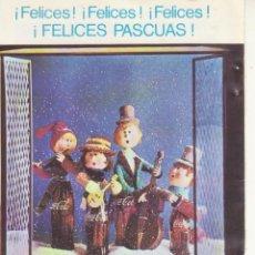 Coleccionismo de carteles: PUBLICIDAD ORIGINAL DE PRENSA 1965 FELICES PASCUAS COCA COLA FAMILIAR. Lote 48902842