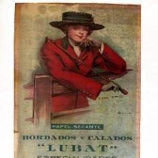 Coleccionismo de carteles: ANTIGUO CARTEL CON PUBLICIDAD DE BORDADOS LUBAT, BARCELONA.. Lote 49073121