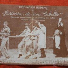 Coleccionismo de carteles: CARTEL TEATRO MARAVILLAS. JOSE MARIA RODERO, HISTORIA DE UN CABALLO 1979. Lote 49764611