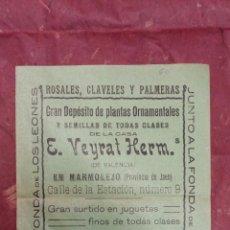 Collectionnisme d'affiches: CARTEL DE MARMOLEJO JAEN DE LA CASA E. VEYRAT HERM DE VALENCIA - JUGUETES ARBOLES PLANTAS CORDOBA. Lote 50316356
