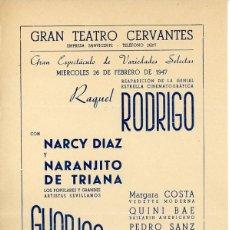 Coleccionismo de carteles: FOLLETO TEATRO CERVANTES SEVILLA 1947. RAQUEL RODRIGO, CARMEN FLORIDO, NARANJITO TRIANA, MALENI. Lote 50609526