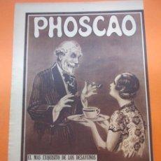 Coleccionismo de carteles: PUBLICIDAD 1936 - COLECCION COMIDAS - PHOSCAO EL DESAYUNO ESQUISITO EN FARMACIAS Y DROGUERIAS. Lote 51062074