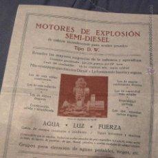 Coleccionismo de carteles: PUBLICIDAD ANTIGUA, BARCELONA,- S.A. RICARDO FERRER, MOTORES DE EXPLOSION SEMI-DIESEL -DOCJ-. Lote 52468540