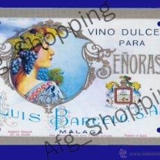 Coleccionismo de carteles: CARTEL PUBLICITARIO FABRICADO EN METAL - VINO DULCE PARA SEÑORAS - 17 X 12 CM. Lote 52485802