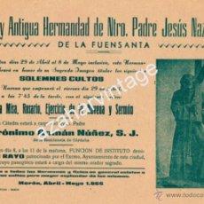 Coleccionismo de carteles: MORON DE LA FRONTERA,1966, CARTEL CULTOS HERMANDAD NTRO.PADRE JESUS NAZARENO,218X158MM. Lote 53770100