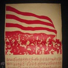 Coleccionismo de carteles: CARTEL LA MODELO - BARCELONA - 7 NOVEMBRE 1973 -POLITICO -MIDE 33 X 47 CM- (V-4451). Lote 54470406