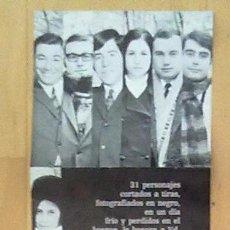 Coleccionismo de carteles: FELICITACION CARTEL DE NAVIDAD EDITORIAL EL MUEBLE 1969 31 PERSONAJES CON NOMBRES Y CARGOS. Lote 54741083