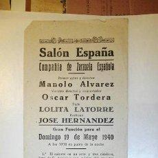 Coleccionismo de carteles: SALÓN ESPAÑA DE ALICANTE - PROGRAMA DE ZARZUELA 19 DE MAYO DE 1940 - TAL FOTO. Lote 54784859