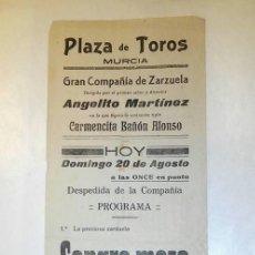 Coleccionismo de carteles: PLAZA DE TOROS DE MURCIA - PROGRAMA ZARZUELA COMPAÑÍA ALICANTE - AÑOS 40. Lote 54784890