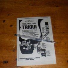 Coleccionismo de carteles: PUBLICIDAD DE QUITAMANCHAS TRIQUI. TRIQUI TRIQUI MON AMOUR.. Lote 30359216