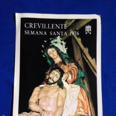 Coleccionismo de carteles: CARTEL SEMANA SANTA CREVILLENTE ••• 1976 ·· ALICANTE. Lote 55858480