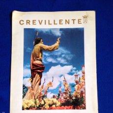 Coleccionismo de carteles: CARTEL SEMANA SANTA CREVILLENTE ••• 1978 ··· ALICANTE. Lote 55858529