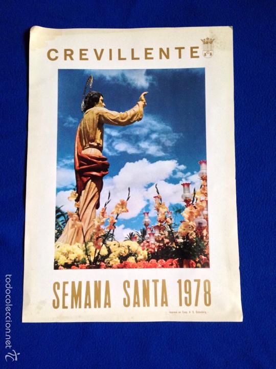 Coleccionismo de carteles: CARTEL SEMANA SANTA CREVILLENTE ••• 1978 ··· ALICANTE - Foto 3 - 55858529