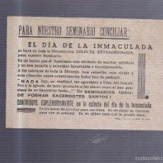 Coleccionismo de carteles: PEQUEÑO CARTEL. DIA DE LA INMACULADA. COLECTA EXTRAORDINARIA. 15 X 11CM. Lote 56202621