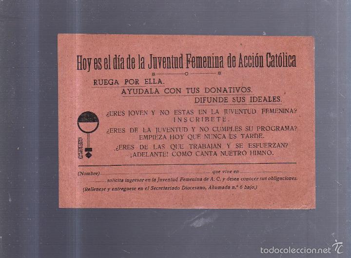 PEQUEÑO CARTEL. DIA DE LA JUVENTUD FEMENINA DE ACCION CATOLICA. SOLICITUD DE DONATIVO. 15 X 11CM (Coleccionismo - Carteles Pequeño Formato)