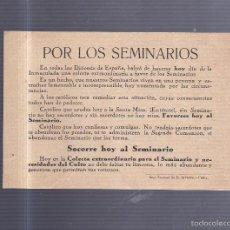 Coleccionismo de carteles: PEQUEÑO CARTEL. DIA DE LA INMACULADA. DONATIVO DE SOCORRO AL SEMINARIO. 15 X 11CM. Lote 56202774