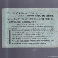 Coleccionismo de carteles: PEQUEÑO CARTEL. NUESTRA SEÑORA DEL ROSARIO. CADIZ. RUEGO CON ORACIONES Y MEDIO ECONOMICO. 15 X 11CM. Lote 56202851