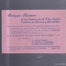 Coleccionismo de carteles: PEQUEÑO CARTEL. CADIZ. ESCUELA DE LA VIÑA. CENTRO CATOLICO Y MIRANDILLA. SOLICITUD ASISTENCIA. 15X11. Lote 56202917