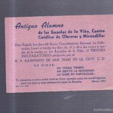 Coleccionismo de carteles: PEQUEÑO CARTEL. CADIZ. ESCUELA DE LA VIÑA. CENTRO CATOLICO Y MIRANDILLA. SOLICITUD ASISTENCIA. 15X11. Lote 56202924