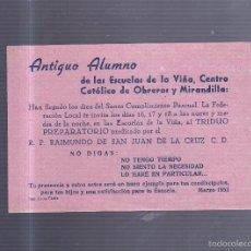 Coleccionismo de carteles: PEQUEÑO CARTEL. CADIZ. ESCUELA DE LA VIÑA. CENTRO CATOLICO Y MIRANDILLA. SOLICITUD ASISTENCIA. 15X11. Lote 56202927