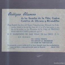 Coleccionismo de carteles: PEQUEÑO CARTEL. CADIZ. ESCUELA DE LA VIÑA. CENTRO CATOLICO Y MIRANDILLA. SOLICITUD ASISTENCIA. 15X11. Lote 56202929