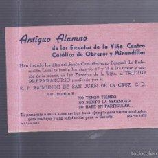 Coleccionismo de carteles: PEQUEÑO CARTEL. CADIZ. ESCUELA DE LA VIÑA. CENTRO CATOLICO Y MIRANDILLA. SOLICITUD ASISTENCIA. 15X11. Lote 56202934