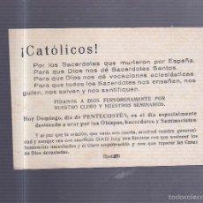 Coleccionismo de carteles: PEQUEÑO CARTEL. DOMINGO DE PENTECOSTES. SOLICITUD DE LIMOSNA Y ORACION. 15 X 11CM. Lote 56202993