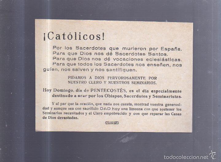 PEQUEÑO CARTEL. DOMINGO DE PENTECOSTES. SOLICITUD DE LIMOSNA Y ORACION. 15 X 11CM (Coleccionismo - Carteles Pequeño Formato)