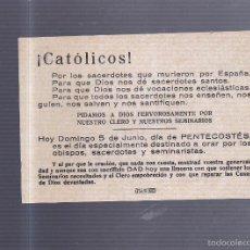Coleccionismo de carteles: PEQUEÑO CARTEL. DOMINGO DE PENTECOSTES. SOLICITUD DE LIMOSNA Y ORACION. 15 X 11CM. Lote 56203034
