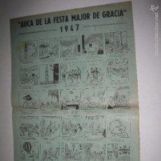 Coleccionismo de carteles: AUCA - CARTEL-FESTA MAJOR GRACIA 1947 -MIDE 28 X 43 CM-VER FOTOS-(V-5275). Lote 56302793