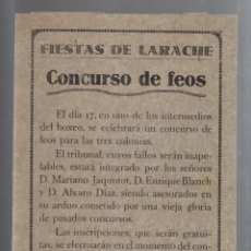 Coleccionismo de carteles: FIESTAS DE LARACHE. CONCURSO DE FEOS. HUMOR. ARTES GRAFICAS BOSCA. 16 X 22CM. Lote 56426294