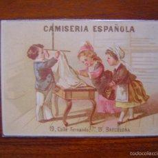 Coleccionismo de carteles: TARJETA CAMISERIA ESPAÑOLA - FERNANDO 7º, 19 BARCELONA - LITOGRAFIADO. Lote 56855371