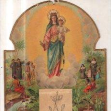 Coleccionismo de carteles: CARTEL TROQUELADO. SEVILLA. LIBRERIA EDITORIAL DE MARIA AUXILIADORA. 20 X 30CM. Lote 57035883