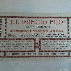Coleccionismo de carteles: CARTEL O CARTULINA PUBLICIDAD DE UN COMERCIO DE VENTA DE TEJIDOS Y MUEBLES EN CASPE. Lote 57717168