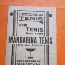 Collectionnisme d'affiches: PUBLICIDAD 1947 - COLECCION BEBIDAS - MONFORTE DEL CID ALICANTE ANIS TENIS MANDARINA DESTILERIAS. Lote 57801090