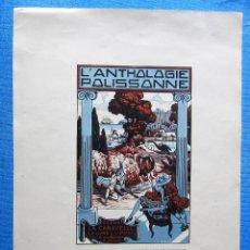 Coleccionismo de carteles: CARTEL L'ANTOLOGIE POLISSONNE. GRABADO DE ANDRÉ MARGAT. ART DECO. EDITIONS LA CARAVELLE, 1927.. Lote 58109608
